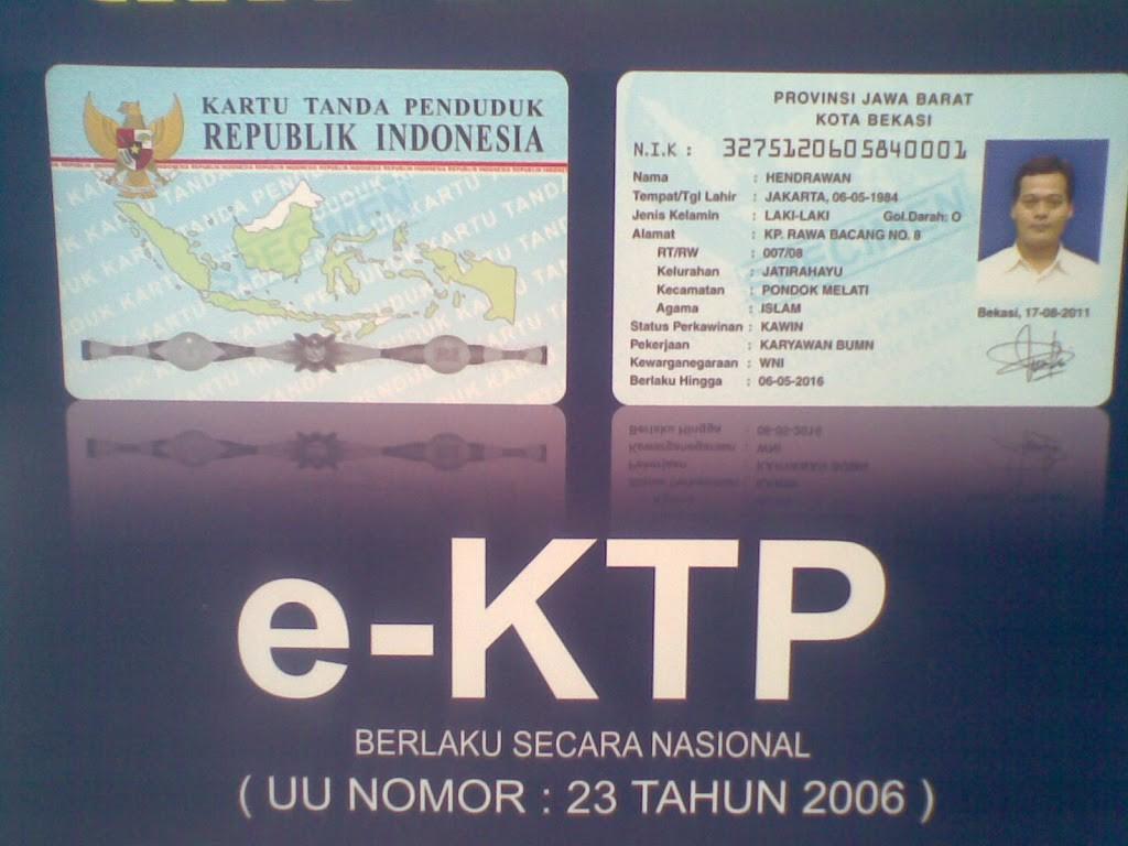 e-KTP-MTC